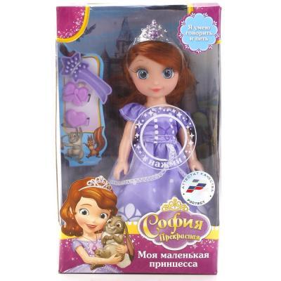 Кукла КАРАПУЗ DISNEY. СОФИЯ 15 см со звуком SOFIA002X карапуз кукла озвученная disney принцесса софия sofia002x