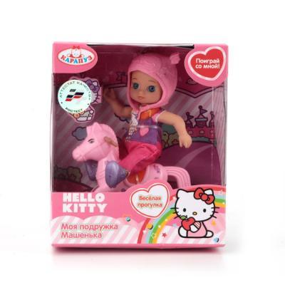Кукла КАРАПУЗ КУКЛА HELLO KITTY 12 см YL1701P-RU-HK кукла yako m6579 6