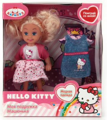 цена на Кукла КАРАПУЗ Моя подружка Машенька 12 см