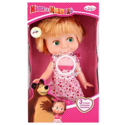 Кукла Карапуз Маша и Медведь. Маша 25см, озвуч., в платье из серии День Рожденья в кор. в кор.18шт 83033A (18)