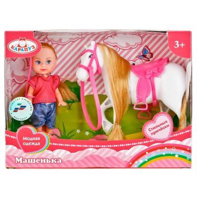 Кукла КАРАПУЗ МАШЕНЬКА С КОНЕМ 12 см MARY0216-BB карапуз мини кукла машенька брюнетка