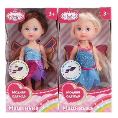 Кукла КАРАПУЗ Машенька-фея с крылышками 12 см в ассортименте карапуз мини кукла машенька брюнетка