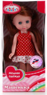 Кукла КАРАПУЗ Машенька 15 см в ассортименте карапуз мини кукла машенька брюнетка