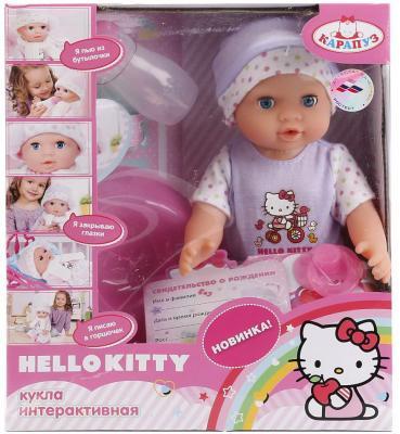 Пупс КАРАПУЗ Hello Kitty 25 см писающая пьющая игровой набор карапуз hello kitty 40 см писающая пьющая