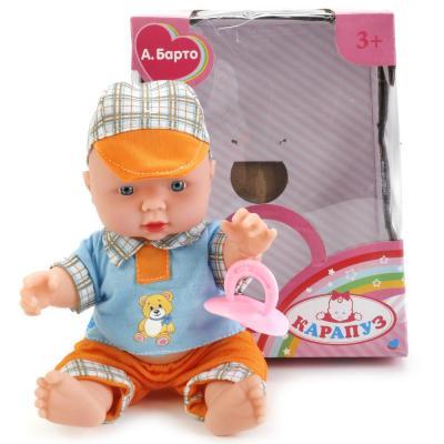 Купить Пупс КАРАПУЗ ПУПС 25 см со звуком 203-Q-RU, пластик, текстиль, Интерактивные куклы Карапуз