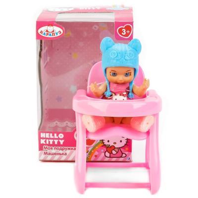 цены на Пупс КАРАПУЗ Пупс Hello Kitty 12 см YL1701R-RU-HK (64)  в интернет-магазинах