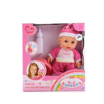 Купить Пупс КАРАПУЗ ПУПС 22 см пьющая писающая 29022W, пластик, текстиль, Интерактивные куклы Карапуз