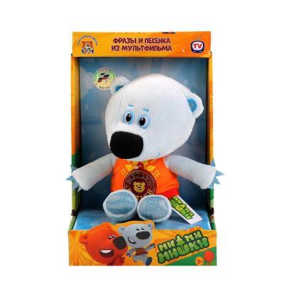 Купить Мягкая игрушка медведь МУЛЬТИ-ПУЛЬТИ Белая тучка искусственный мех синтепон белый 20 см V62076/20X, искусственный мех, синтепон, Герои мультфильмов