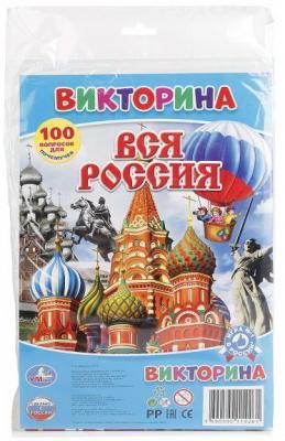 Настольная игра УМКА ходилка Вся Россия (100 вопросов)
