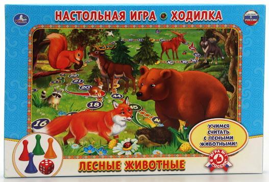 Настольная игра УМКА ходилка Лесные животные picnmix обучающая игра лесные животные