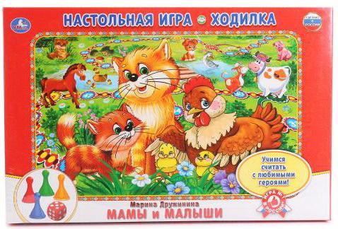 Настольная игра УМКА ходилка Мама и малыши М. Дружинина романова м мама и малыши в зоопарке