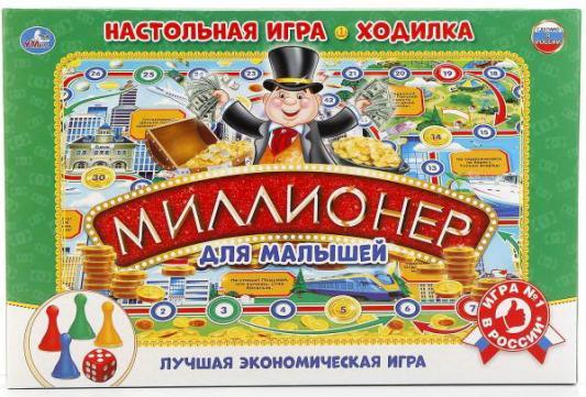 цена на Настольная игра УМКА ходилка Миллионер для малышей