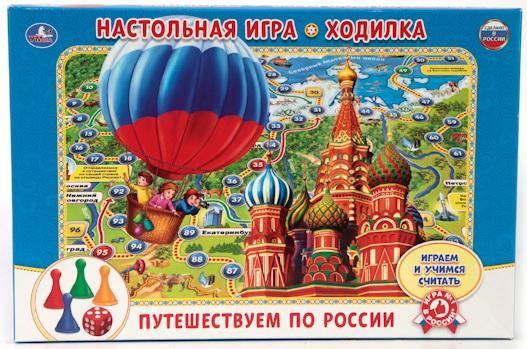 Настольная игра ходилка УМКА Путешествуем по России 4690590108758 настольная игра путешествие по россии