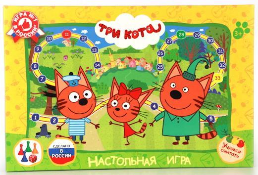 Купить Настольная игра УМКА ходилка Три кота, 3 х 21 х 33 см., Настольные игры бродилки