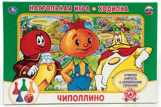 Купить Настольная игра УМКА ходилка Чиполлино, 3 x 21 x 33 см, Настольные игры бродилки