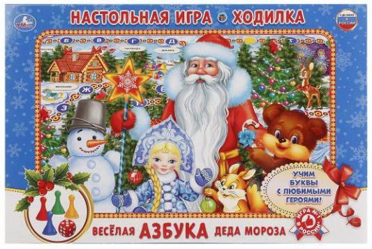 Настольная игра УМКА ходилка Веселая азбука Деда Мороза недорого