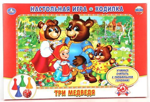Купить Настольная игра УМКА ходилка Три медведя, 3 x 21 x 33 см, Настольные игры бродилки