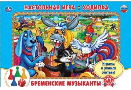 Настольная игра УМКА ходилка Бременские музыканты принцесса бременские музыканты prostotoys
