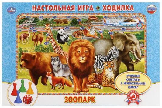 Купить Настольная игра УМКА ходилка Зоопарк, 3 x 21 x 33 см., Настольные игры бродилки