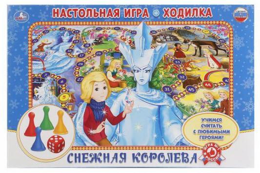 Настольная игра УМКА ходилка Снежная королева умка книжка панорамка снежная королева