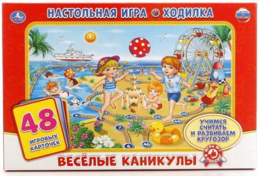 Купить Настольная игра УМКА ходилка Веселые каникулы, 3 х 21 х 33 см, Настольные игры бродилки
