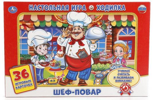 Купить Настольная игра УМКА ходилка Шеф-повар, 3 x 21 x 33 см, Настольные игры бродилки