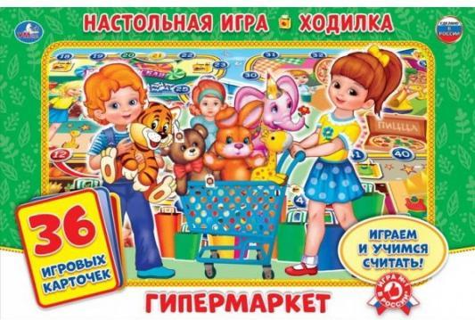 Настольная игра УМКА ходилка Гипермаркет с карточками (36 карточек)