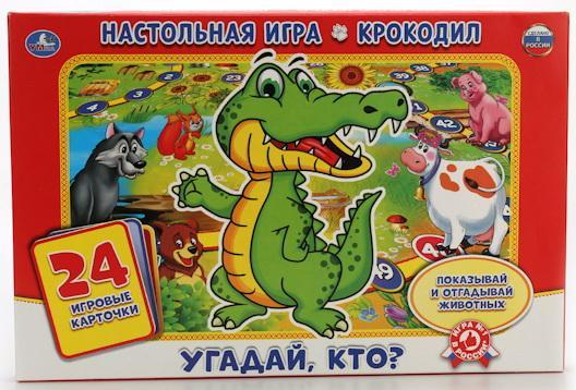 Купить Настольная игра УМКА ходилка Крокодил, 3 x 21 x 33 см., Настольные игры бродилки