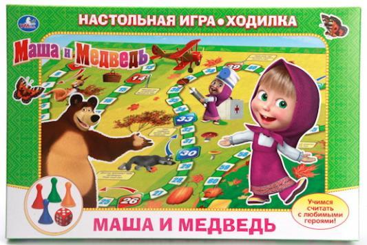 Настольная игра УМКА ходилка Маша и Медведь - Учимся считать цена
