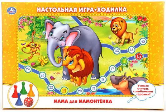 Купить Настольная игра УМКА ходилка Мама для Мамонтенка, 3 x 33 x 22 см., Настольные игры бродилки