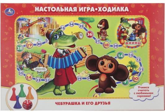 Настольная игра УМКА ходилка Чебурашка и его друзья недорого