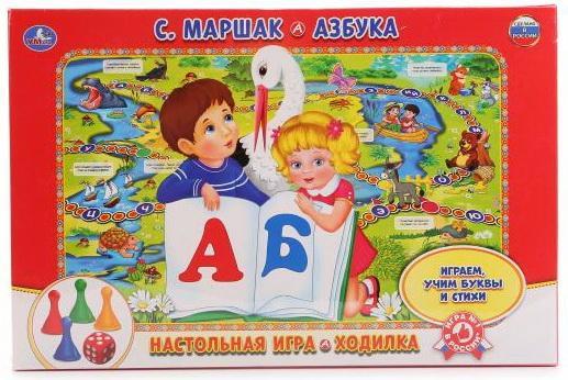 Настольная игра УМКА ходилка Азбука развивающие и обучающие умка настольная игра ходилка умка азбука в загадках