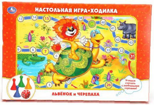 купить Настольная игра УМКА ходилка Львенок и черепаха по цене 95 рублей