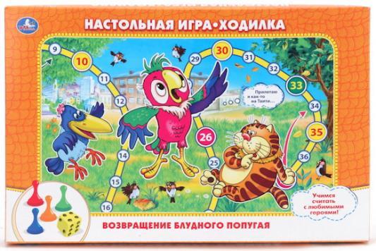 НАСТОЛЬНАЯ ИГРА-ХОДИЛКА УМКА ВОЗВРАЩЕНИЕ БЛУДНОГО ПОПУГАЯ в кор.20шт настольная игра ходилка умка лунтик с карточками 24 карточки в кор в кор 20шт