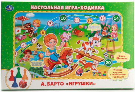 Настольная игра УМКА ходилка Игрушки, А. Барто развивающие игрушки умка развивающий коврик умка а барто