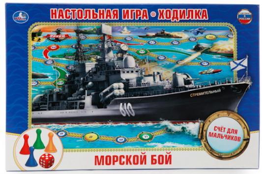 Настольная игра УМКА ходилка Морской бой цена в Москве и Питере
