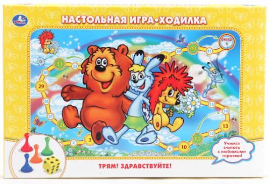 Настольная игра УМКА ходилка Трям! Здравствуйте! цена в Москве и Питере