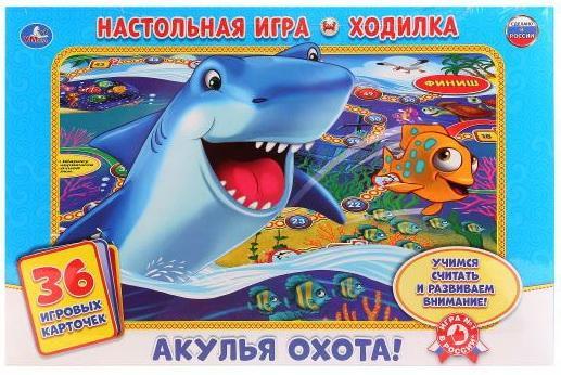 Настольная игра УМКА ходилка Акулья охота цена