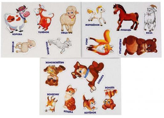 Купить РАЗВИВАЮЩАЯ ИГРА С ЛИПУЧКАМИ УМКА МАМА И МАЛЫШИ В ПАК. 7 ЛИСТОВ КАРТОНА 210Х150ММ в кор.30шт, Развивающие центры для малышей