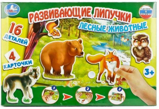 РАЗВИВАЮЩАЯ ИГРА С ЛИПУЧКАМИ УМКА ЛЕСНЫЕ ЖИВОТНЫЕ В КОР. в кор.20шт picnmix обучающая игра лесные животные
