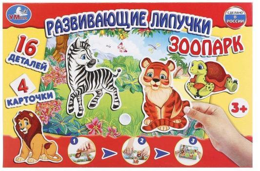 Игра развивающая УМКА Зоопарк
