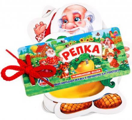 Купить РАЗВИВАЮЩИЕ КАРТОЧКИ НА ШНУРКЕ УМКА РЕПКА в кор.60шт, Умка, Книги для малышей