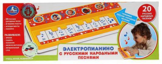 Электропианино УМКА Русские народные песни цена