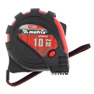Рулетка Matrix 31000 10мx32мм цена