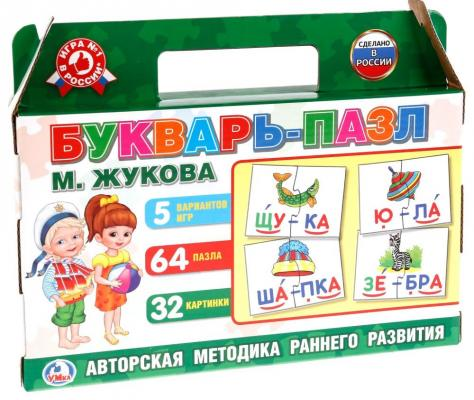 Пазл УМКА Букварь-пазл 64 элемента