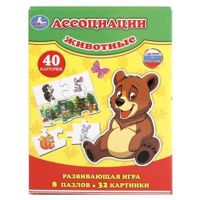 Купить Пазл УМКА Животные 40 элементов, Пазлы для малышей