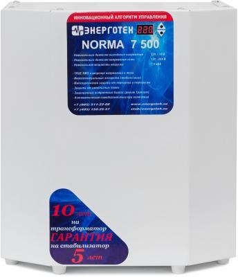 Стабилизатор напряжения Энерготех Norma 7500 стабилизатор напряжения энерготех standart 12000