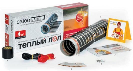 Теплый пол CALEO PLATINUM 50/230-0,5-1,0 пуск.мощность 230Вт/м2, ширина пленки:0.5м, площадь:1 кв.