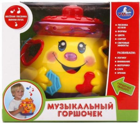 Интерактивная игрушка УМКА МУЗЫКАЛЬНЫЙ ГОРШОЧЕК от 6 месяцев B503-H05075RU интерактивная игрушка chicco музыкальная лейка от 6 месяцев разноцветный 07700