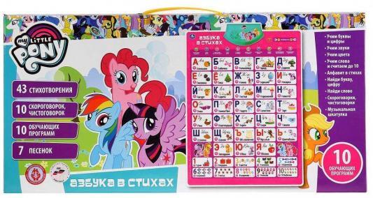 Купить Обучающий плакат Умка Азбука, Обучающие плакаты для детей